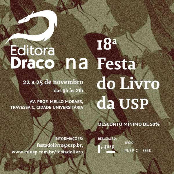 draco-usp-2016